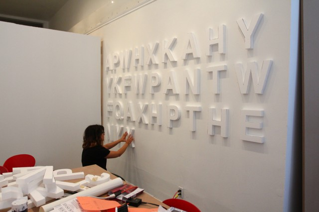 Styrofoam letters, <b>Purchase NAPROSYN</b>, white walls, night time guerilla art (6)